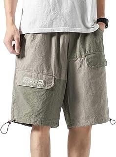 Macondoo Men Elastic Waist Trousers Loose Beach Plus Size Contrast Color Cargo Shorts