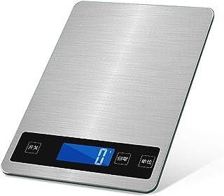 KJH Báscula de Cocina Digital, hogar, Acero Inoxidable, multifunción, Resistente al Agua, Escala de Alimentos 15KG / 1G (Tamaño : Load-Bearing 15KG)