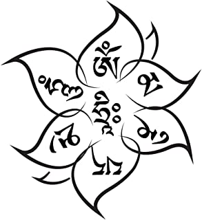 Yoga Lotus Flower Om Mani Padme Hum Temporary Tattoo - Realistic Sanskrit Yoga Body Art - Gift and Adult Accessory - Made in the USA - FDA Approved