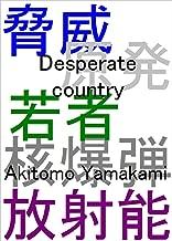 Desperate country (Half-fiction novel Book 2)