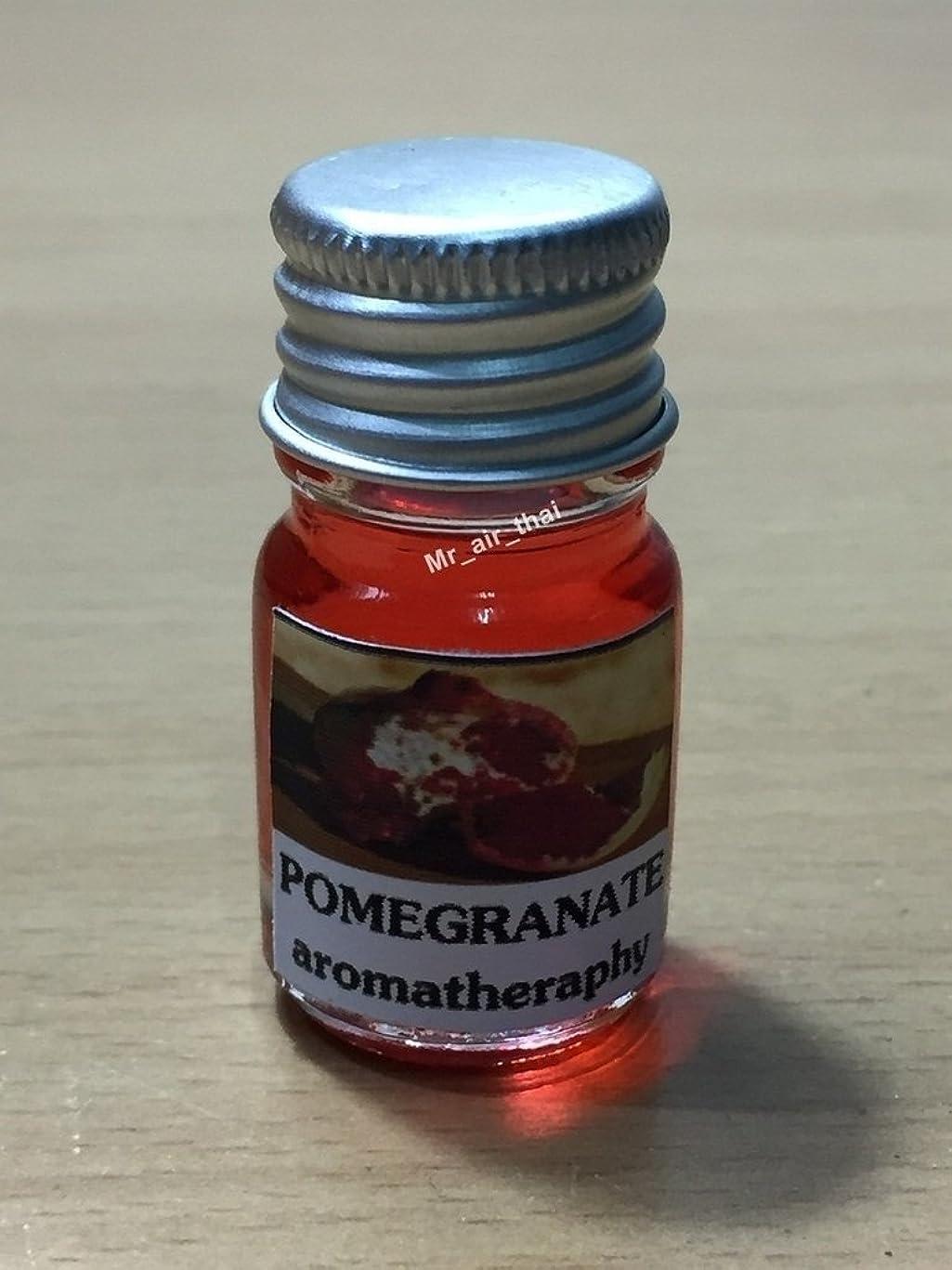 リマ不一致ハリウッド5ミリリットルアロマザクロフランクインセンスエッセンシャルオイルボトルアロマテラピーオイル自然自然5ml Aroma Pomegranate Frankincense Essential Oil Bottles Aromatherapy Oils natural nature