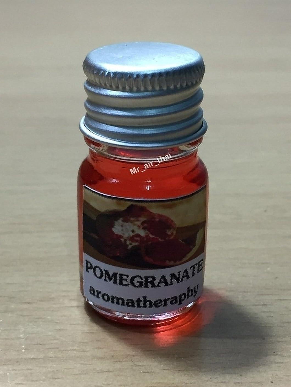 透ける維持するケーキ5ミリリットルアロマザクロフランクインセンスエッセンシャルオイルボトルアロマテラピーオイル自然自然5ml Aroma Pomegranate Frankincense Essential Oil Bottles Aromatherapy Oils natural nature