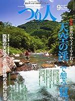 つり人 2011年 09月号 [雑誌]