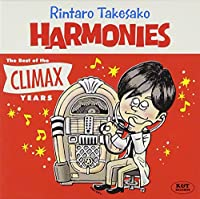 HARMONIES~The Best Of The CLIMAX Years~(紙ジャケット仕様)