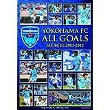 横浜FC ALL GOALS J.LEAGUE2001-2012 [DVD]