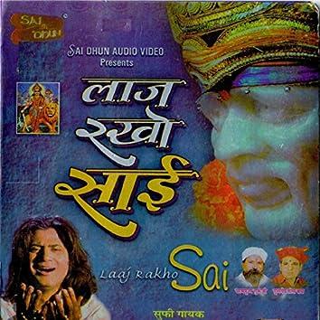 Laaj Rakho Sai