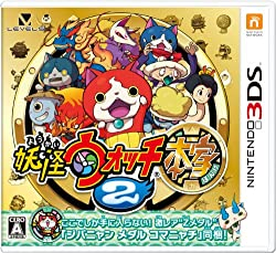 スマッシュブラザーズ 【祝!】スマブラ for 3DS 販売本数100万本突破へ