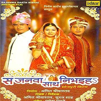 Sajanwa Saath Nibhai (Original Motion Picture Soundtrack)