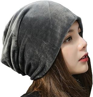UbdehL Women's Velvet Beanies Winter Korean Fashion Hats Cap Warm Stretch Skully
