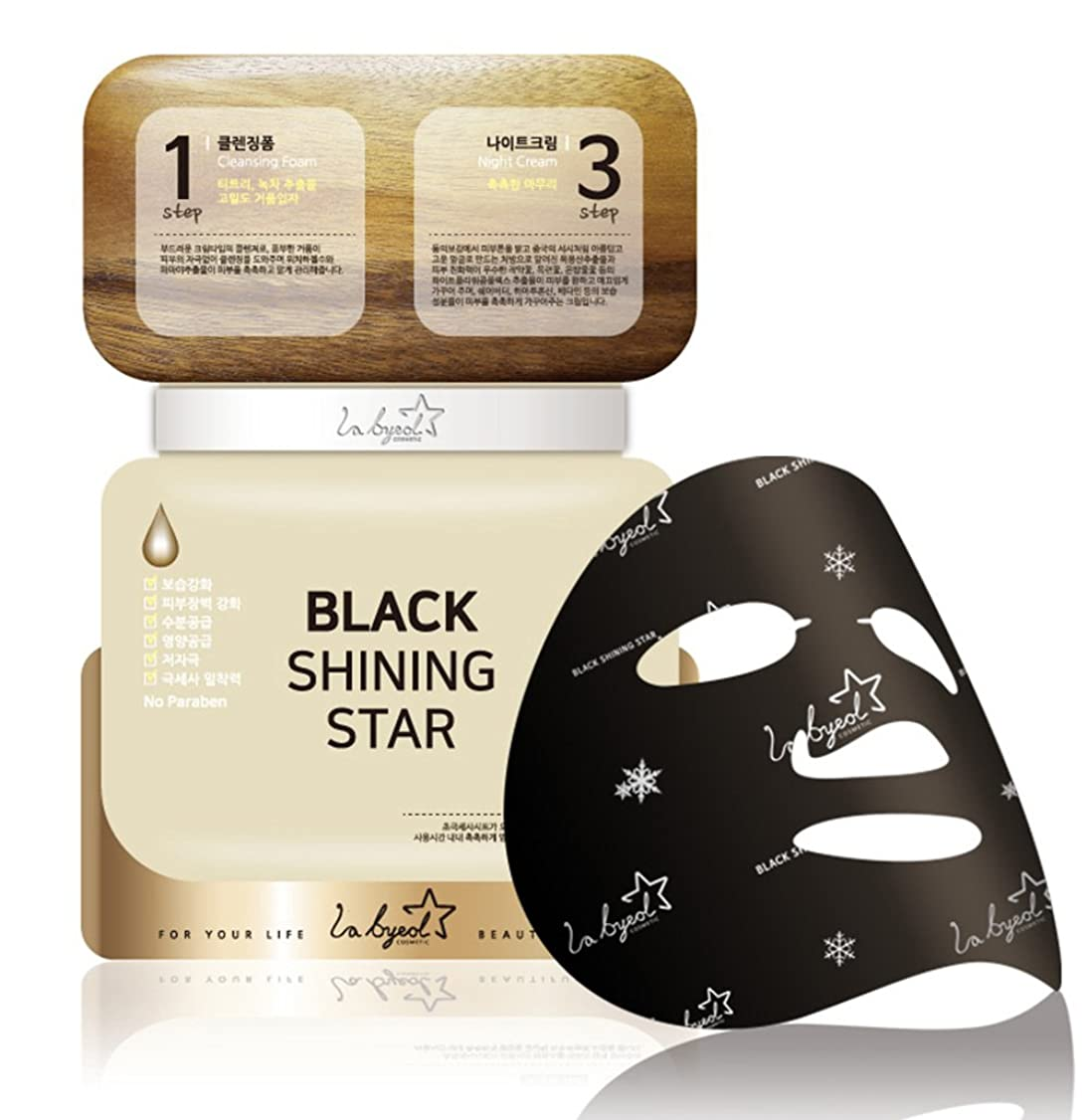 恨みタウポ湖過ちLABYOEL Black Shining Star Mask Pack CH1389914 28ml x 5Sheet [並行輸入品]