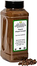 HQOExpress | Organic Ground Allspice | 18 oz. Chef Jar