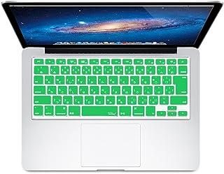 MS factory MacBook Pro 13 (Mid 2010~Mid 2012 / A1278) / Pro 15 (Mid 2009~Mid 2012 / A1286) キーボード カバー 日本語 JIS配列 pro13 pro15...