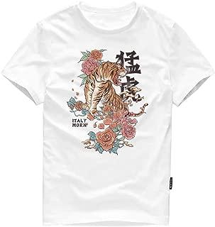Men's Fashion Graphic T-Shirt Short Sleeve Crew Neck