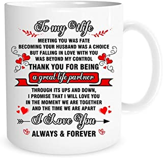 to My Wife, Gifts for Wife, Perfect Birthday Present for Wife - Romantic Gifts for Wife, Mothers Day Gifts for Wife, Wife Mugs