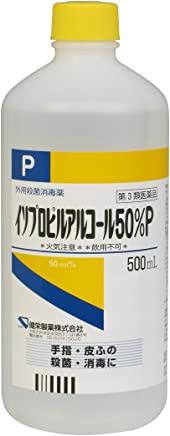 【第3類医薬品】イソプロピルアルコール50%P 500mL