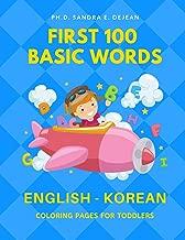 Best first 100 korean words Reviews
