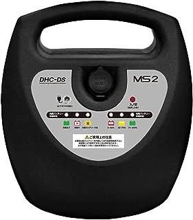 バックアップ電源MS2 [メモリーセーバー] 7Ah最長12時間の大容量タイプ MS2