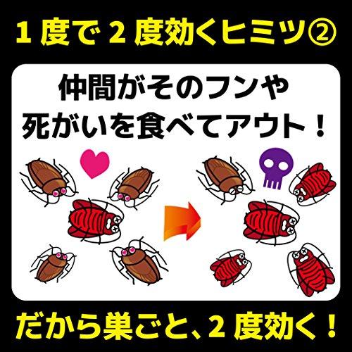 KINCHO『コンバットハンター12個入』