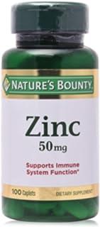 Nature's Bounty Zinc 50 mg - 100 Capsules