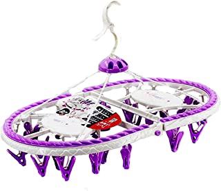 Baby Bucket Plastic Fold-able Portable Hanging Dryer Clothes Drying Hanger Rack with 28 Clips-[Purpul]