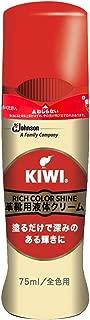 KIWI(キィウィ) 靴用ワックス エリート液体靴クリーム 全色用 75ml
