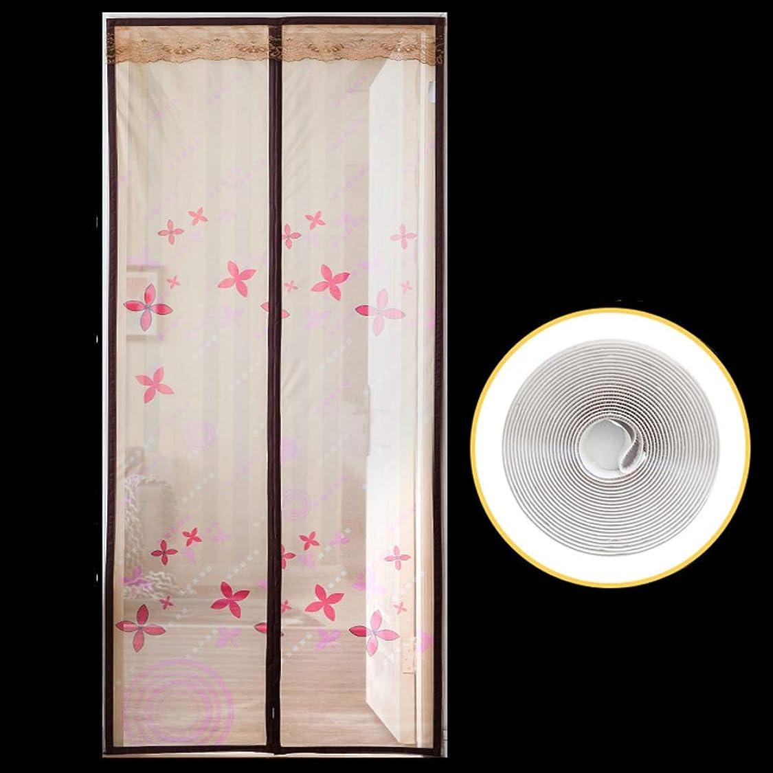 ミトン雑品リーズフルフレーム バックドア カーテン, 魔法のマグネット開閉式 バグを保つ そして 蚊アウト 南京虫対策 防蚊を飛ぶ-a W:100cmxh:200cm