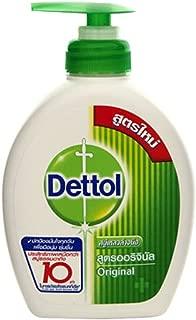 Best dettol hand wash 250ml Reviews