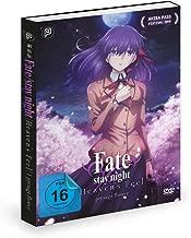 Best fate stay night heaven's feel presage flower dvd Reviews