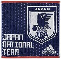 (アディダス)adidas サッカーウェア 日本代表ハンドタオル ETW90 [ユニセックス] ETW90 CX2170 ナイトブルー F13/ホワイト (CX2170) 0