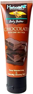 Herborist ハーボリスト Body Butter ボディバター バリスイーツの香り シアバター配合 80g Chocolate チョコレート [海外直送品]