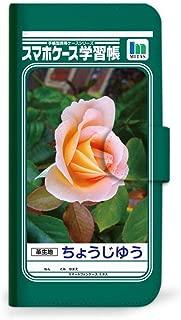 mitas Galaxy S5 SC-04F ケース 手帳型  ノート D (141) SC-0176-D/SC-04F