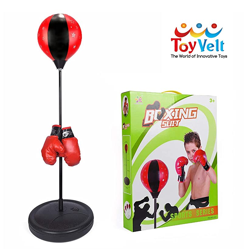ToyVelt Punching Bag for Kids - Boxing Set Incl Gloves, Punching Bag with Stand and a Pump - Height Adjustable Base, Easy Setup & Portable Design Idea for Boys and Girls Ages 3 -14 Yrs Old