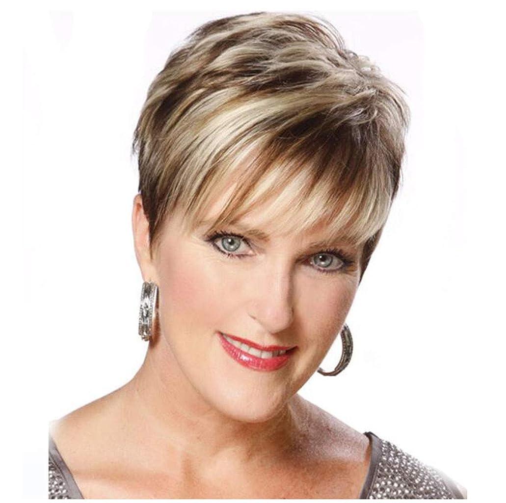 単独で関係する記念日かつらストレートショートボブ人間のヘアピースヘアブロンド耐熱性女性のための前髪180%密度ヘアエクステンション