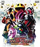仮面ライダー平成ジェネレーションズ Dr.パックマン対エグゼイド&ゴーストwithレジェンドライダー[ブルーレイ+DVD] [Blu-ray]
