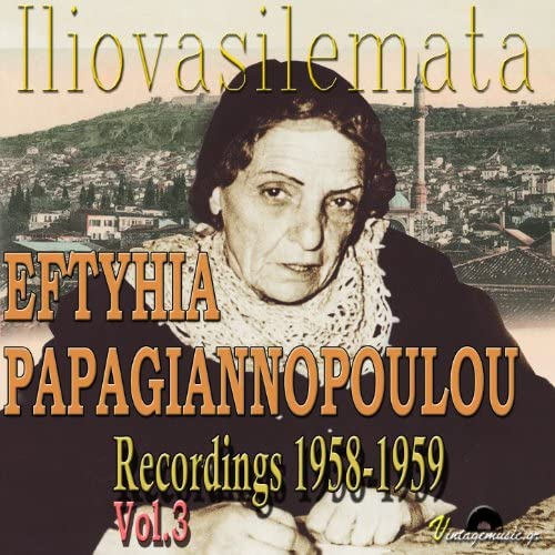 Eftyhia Papagiannopoulou