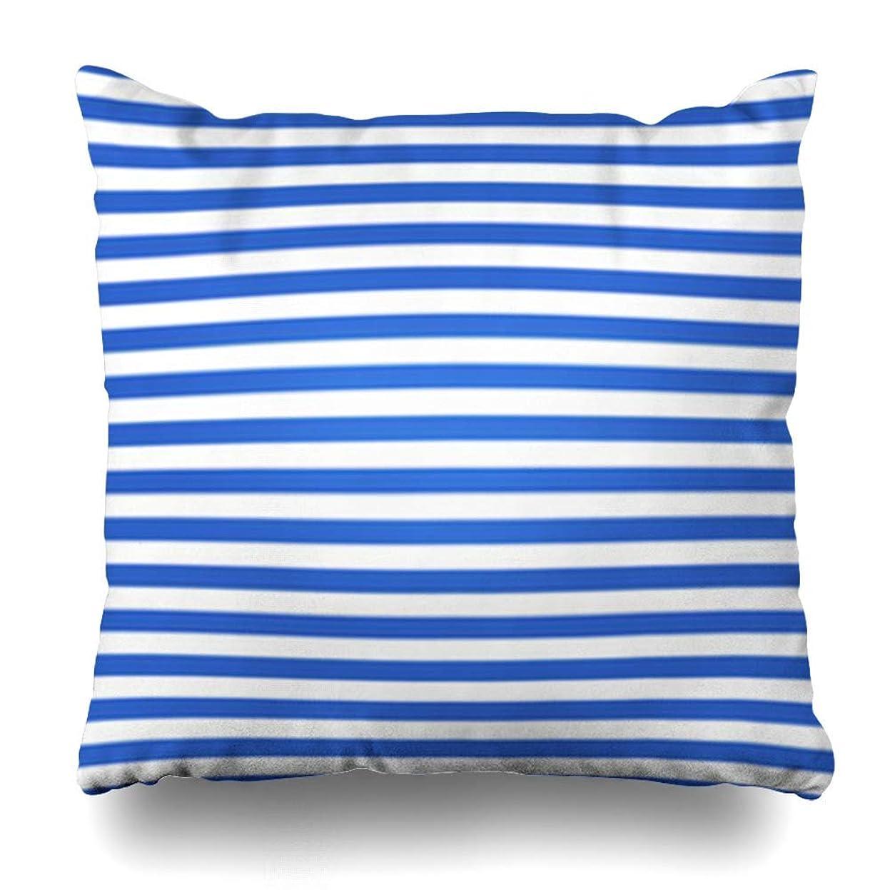 計画ネズミマーク枕カバーの形を投げる抽象シェブロン幾何学模様ランダムな色の見本5色のみ簡単に色を変える低インテリアソファ枕カバースクエアサイズ18 * 18インチクッションケース