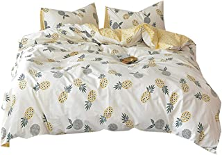 Papa&Mima Pineapple Yellow Fruit Simple Brief Cartoon Style Duvet Cover Set Pillow Cases 500TC Soft Cotton Print Fabric 4pcs King Size 220x240cm Bedding Sets