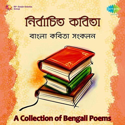 Sudhindranath Dutta & Bishnu Dey