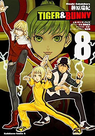 TIGER & BUNNY (8) (カドカワコミックス・エース)