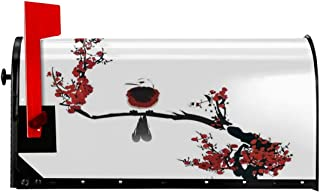 """Jolly2T Magnetic Mailbox Cover - 18""""W x 21""""H, Cute Bird On Cherry Tree Summertime Classic Asian Painting Style Illustration Print,Mailbox Wraps Post Letter Box Cover"""