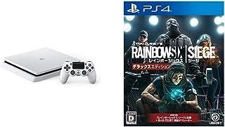 PlayStation 4 グレイシャー・ホワイト 1TB + レインボーシックス シージ デラックスエディション - PS4 セット