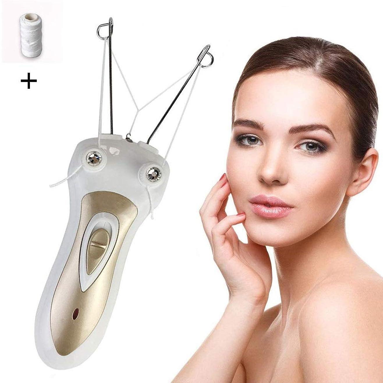 つらいエクスタシータンザニア顔毛リムーバー、電動スレッディング脱毛器、ピーチファズ上唇のあごの毛と口ひげを除去する女性のための眉毛リムーバー、充電式USB