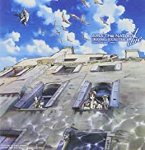 ARIA THE NATURAL: ORIGINAL SOUNDTRACK DUE(reissue) by ANIMATION(O.S.T.) (2009-07-22)