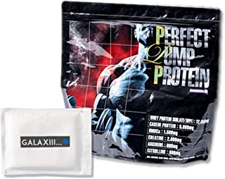 Galaxiiiセット & パーフェクトパンププロテイン 抹茶ミルク味 1000g 【ギフトセット】 SNSで話題!大人気!