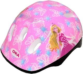 Baybeeshoppee Cycling Helmet for Boys & Girls | Skateboard, Roller, Bike & Skates Helmet for Kids. (Pink)