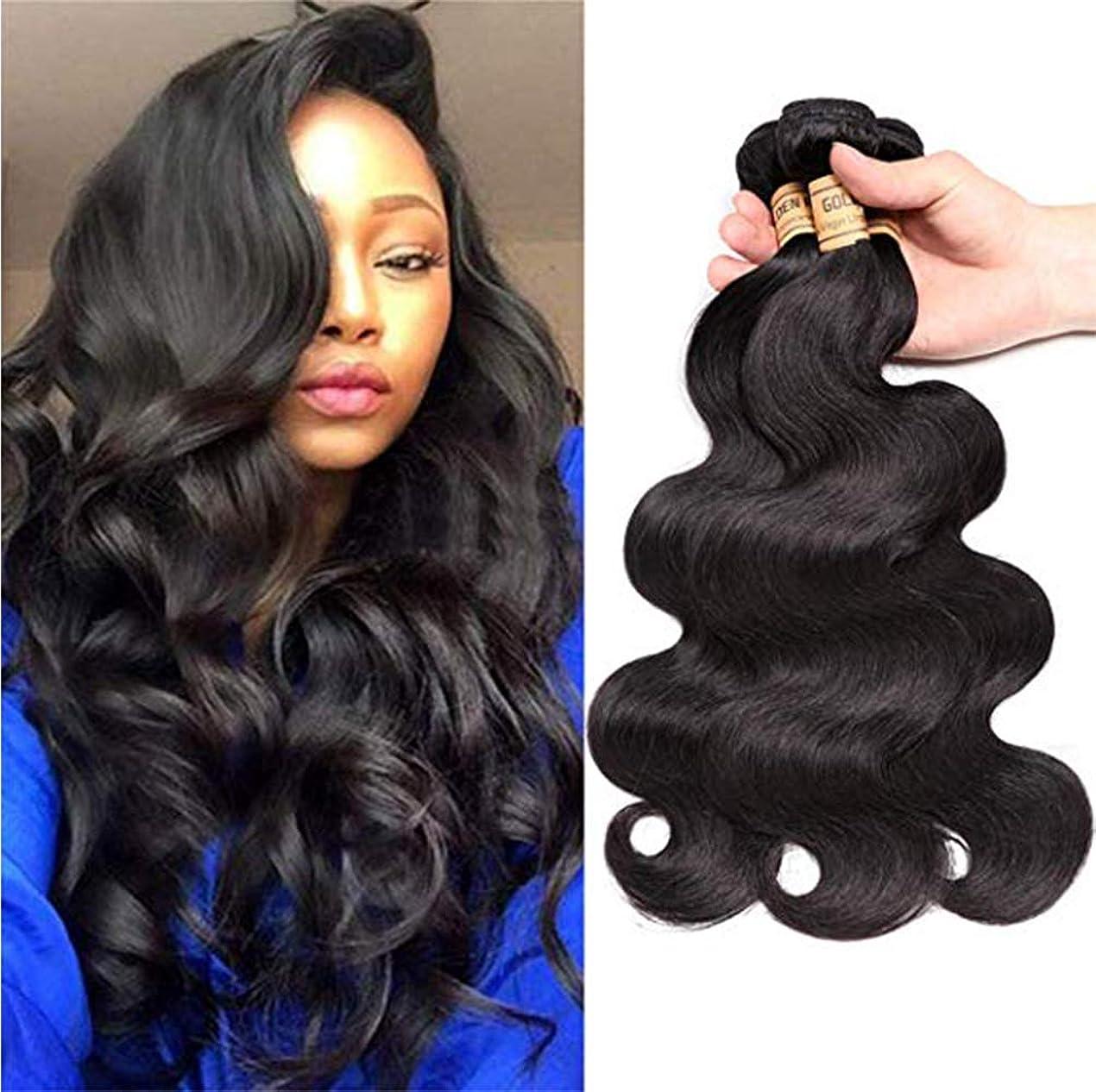 チャールズキージング傾斜運命的な閉鎖とブラジルの実体波の束を編む女性の髪閉鎖人間の髪の毛の束とブラジルの髪の束