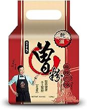 [超激辛]混ぜ麺[曾粉 麻辣肉燥口味][並行輸入品]