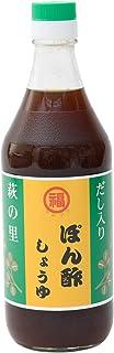 丸福醤油 ぽん酢醤油 500ml
