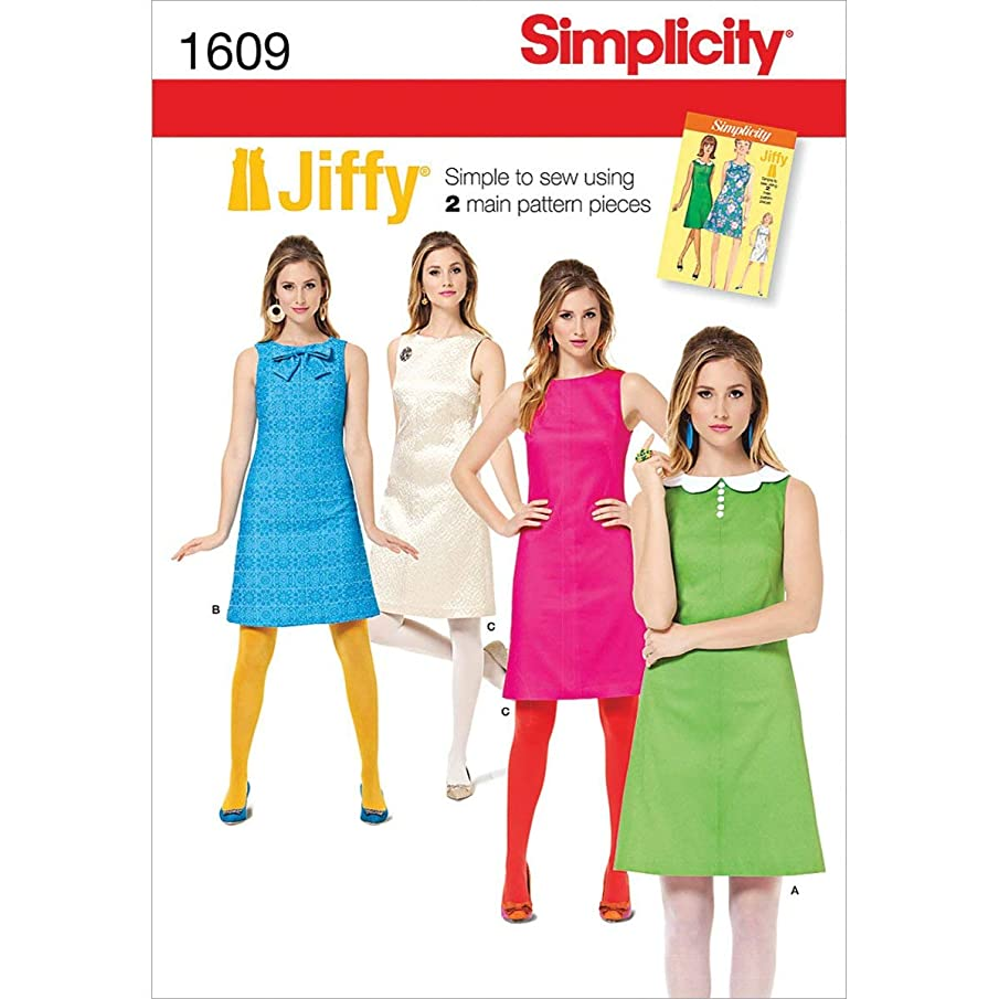 Simplicity Creative Patterns 1609 Misses' Jiffy 1960's Vintage Dress, H5 (6-8-10-12-14)