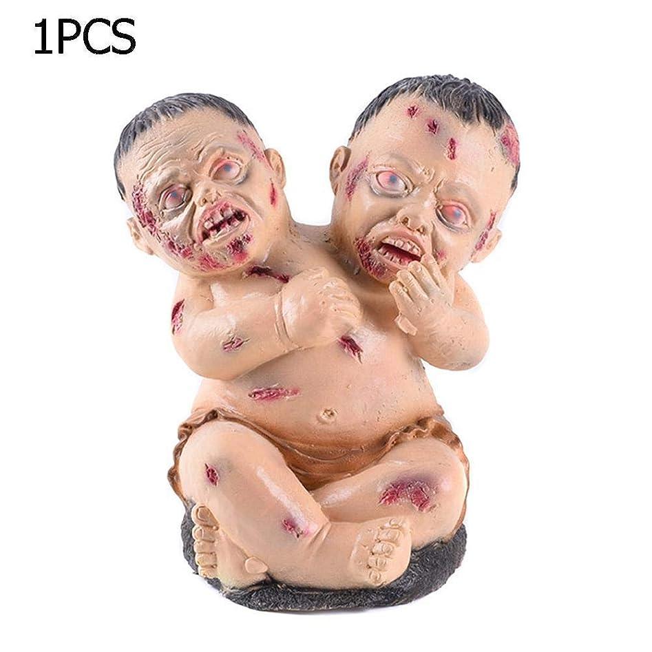 肉の国民チキンSOOGGI 置物 人形 ハロウィン用 血まみれの 怖い 小道具 雰囲気満点 装飾 パーティー デコレーション